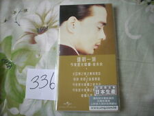 """a941981  Tat Ming 達明一派 Made in Japan 3"""" CD EP 今夜星光燦爛 CD 5-track Limited Edition No.336"""