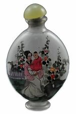 Vintage Chinese Glass Reverse Hand Paint Peking Snuff Bottle  - Mother & Child
