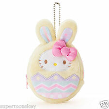 SANRIO HELLO KITTY EASTER EGG PLUSH DOLL BAG / PURSES 293849N