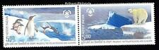 India 2009 MNH Strip Polar Region, Birds, Penguins, Bear, Glaciers