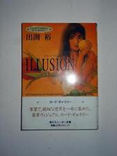 Yutaka Izubuchi ILLUSION Post Card Book,Dunbine Patlabor Gundam RahXephon Lodoss