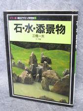 JAPANESE GARDEN TENKEI BUTSU Photo Book Tsukubai Tobiishi Design Catalog *