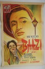 INDIAN VINTAGE BOLLYWOOD MOVIE POSTER- BAAZI / DEV ANAND/SIZE-20X30 INCH/ 1951