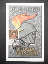 RUSSIA MK 1965 SIEG 2. WK MAXIMUM CARD MAXIMUMKARTE MC CM ROCKET SPACE a8211
