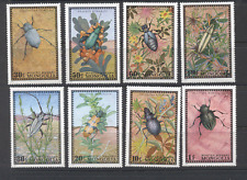 Mongolia 1972 Insects/BEETLES/Nature/Weevils 8v set (n12165)