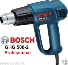 BOSCH GHG 500-2 Heat Gun | The Hot Air Gun with the Greatest Ease of Use