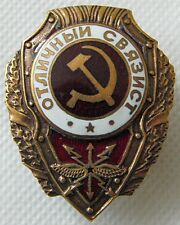 Excellent Communicator - USSR Russian Army Metal Badge Award