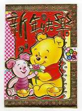[JSC] ANG POW RED PACKET Winnie the Pooh and Piglet ~Happy New Year Wish (1 pcs)