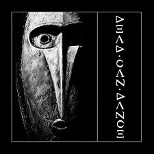Dead Can Dance SELF TITLED Debut Album 4AD RECORDS New Sealed Vinyl LP