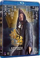 """Stephen Chow Sing-Chi """"The Mad Monk"""" Maggie Cheung 1993 HK Classic Blu-Ray"""