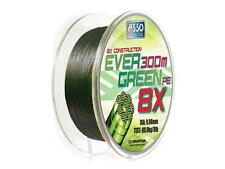 TRECCIATO EVERGREEN 8X PE 0,15 MM ASSO 300 MT 26 LB GREEN MULTIFIBRA PESCA BRAID