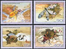 Hungary 2014 Insects/Beetles/Flies/Mantis/Nature/Conservation 4v set (n45151)
