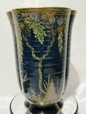 Crown Devon Fieldings Lustre Vase Jewelled Enamelled Flowers on a Blue Ground.