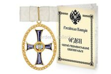 Imperial Insignia of Saint Olga High Quality Luxury Gift, copy