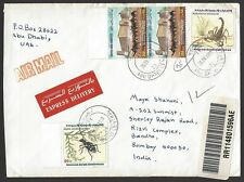 UAE 1999 registered Express Delivery cover to India with ABU DHABI 90fils