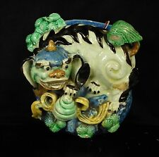 CHIEN DE FO EN TERRE CUITE SIGNATURE Asiatika China CHINESE Asian Antiques ASIA