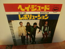 "the beatles""hey jude""""single7""japon.apple:ar2121.1189."