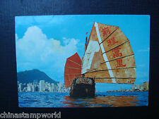old China HK  postcard chinese junk,background Modern buildings in Kln,HK used