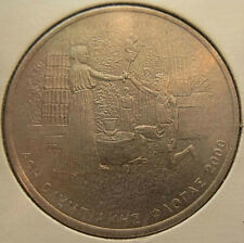 Greece Greek coin 500 Dr. 2000  KM# 176   Runner receiving Olympic torch UNC