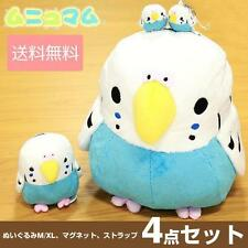 Soft and Downy Bird Stuffed Plush Doll Toy Budgerigar White Blue 4 Pc Set