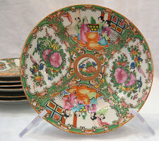 """antique 1850's Rose Medallion China 8.5"""" plate (4 available - sold separately)"""