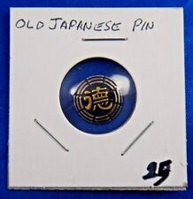 """Old Japanese Medal Badge Pin Button 1/2"""""""