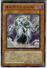 Yu-Gi-Oh Meklord Emperor Wisel WJMP-JP015 Ultra Rare Foil Mint