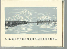 Ostroumova-Lebedeva   Engravings and watercolors. Set of 14 cards.