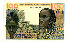 West African States … P-301cf… 100 Francs … ND(1965) … *VF-XF*
