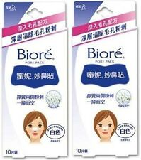 Biore Kao Lady Pore Pack Nose Cleaning Strips 2 Packs ( 20 Sheets) Skin Care