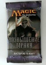 Magic: The Gathering - Dark Ascension Booster RUSSISCH
