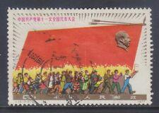 CHINA 1977 - CONGRESSO DEL PARTITO COMUNISTA CINESE - F. 8 (3) - USATO