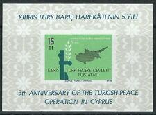 Türkisch Zypern - 5 Jahre Intervention postfrisch 1979 Block 1 Mi. 70