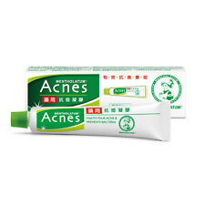 [MENTHOLATUM] Acnes Medicated Sealing Jell Anti-Acne Spot Treatment Gel 18g NEW