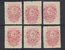 Argentina, Salta, Forbin 16-21 mint 1909 Ley de Multas Fiscals, 6 value run