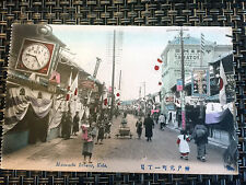 extremely rare genuine Antique POST CARD of KOBE Japan Colored Photograph Style