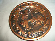 VINTAGE HUNTER W/DOGS HAMMERED COPPER PLAQUE WALL HANGING
