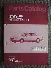 JDM MAZDA CAPELLA CG Series Original Genuine Parts List Catalog Telstar II