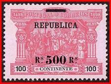 PORTUGAL 1911 VASCO da GAMA SC#198 MH FOG  CV$60.00 SHIPS (D01)