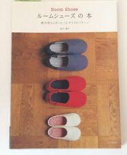 Japanese Sewing Book Room Shoes