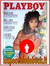 Playboy Rivista - Dicembre 1989 - Romanzo il Ragno - Jennifer Jackson -