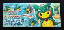 Pokemon Card XY Rayquaza Poncho Pikachu set Japan