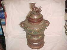 "19"" JAPANESE MEIJI ERA BRONZE CHAMPLEVE CENSER INCENSE BURNER (NOT CLOISONNE) NR"