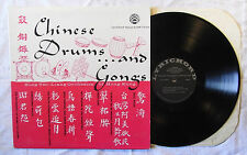 Sung Tso-Liang Orchestra Of Hong Kong ‎– Chinese Drums And Gongs LP