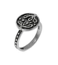R00770 SHABLOOL ISRAEL Didae 925 Sterling Silver Nature Ring ALL SIZES