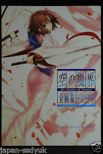 JAPAN Kara no Kyoukai the Garden of sinners All art book + Mirai Fukuin