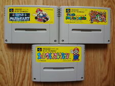 Nintendo Super Famicom SNES SFC Mario Kart World Collection set Retro Game Japan