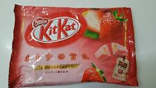 NESTLE KITKAT JAPAN 12P  STRAWBERRY 1PACK (12P) FREE SHIPPING VALENTINE!