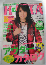 KERA MAGAZINE VOL. 124 NOVEMBER 2008 LOLITA GOTHIC JAPAN KAWAII STREET CULTURE