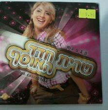 SARIT HADAD THE COLLECTION 17 HEBREW JEWISH HITS,CARD SLEEVE CD